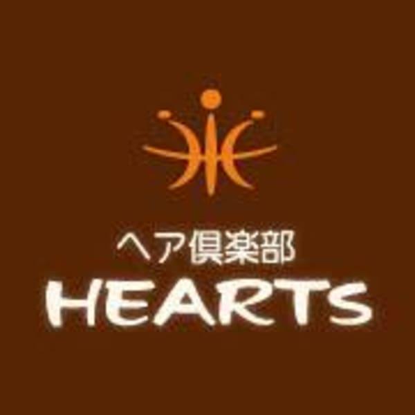ヘア倶楽部HEARTS