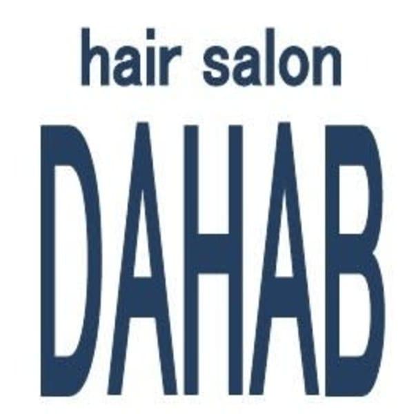 hair salon DAHAB