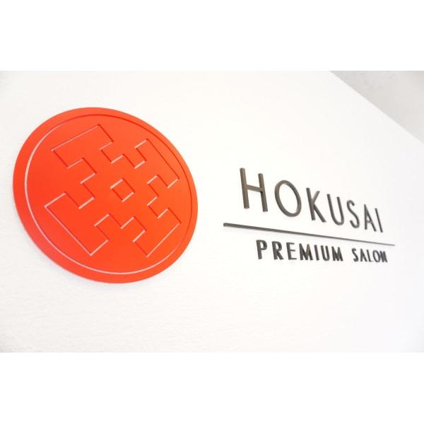 HOKUSAI PREMIUM SALON