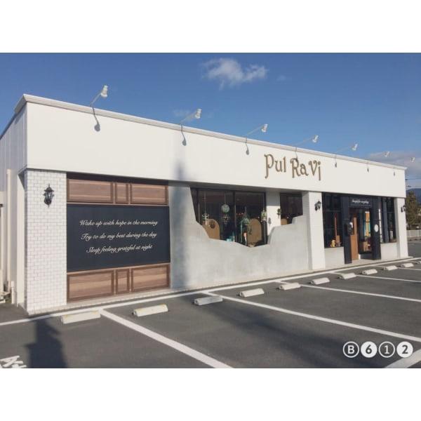 PulRavi 吉野ヶ里店