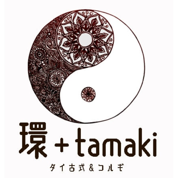 タイ古式&コルギ 環+tamaki
