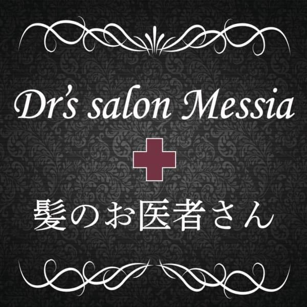 Dr's Salon Messia