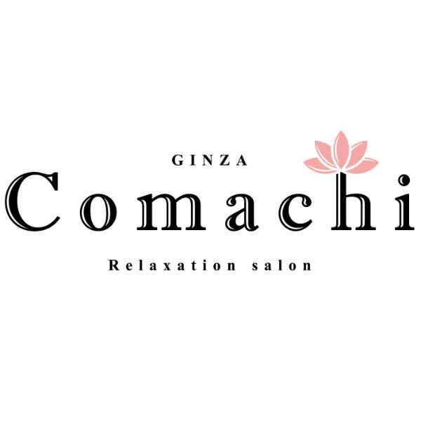 銀座Comachi