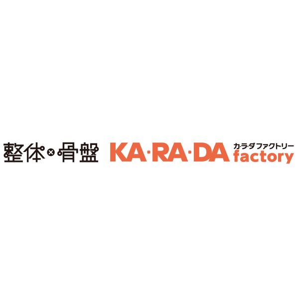 カラダファクトリー 相模原イッツ店