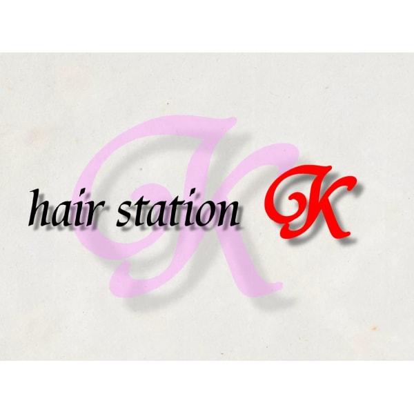 hairstationK