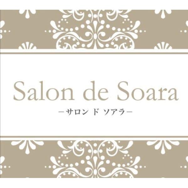 Salon de Soara