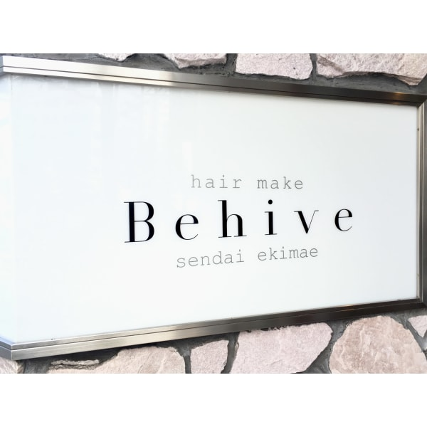 Behive 仙台駅前店