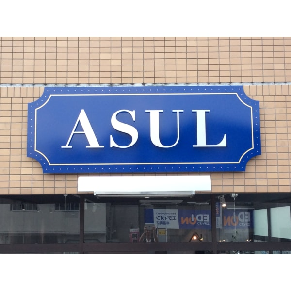 ASUL Hair Design