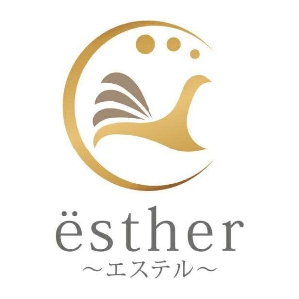 esther -エステル-