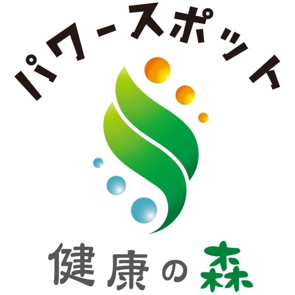 健康の森 横須賀中央店