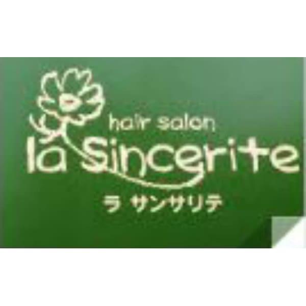 hair salon la sincerite