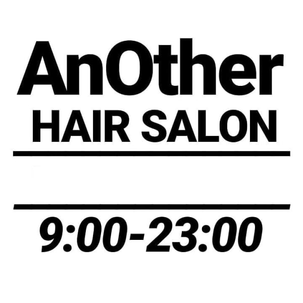 AnOther HAIRSALON 大倉山