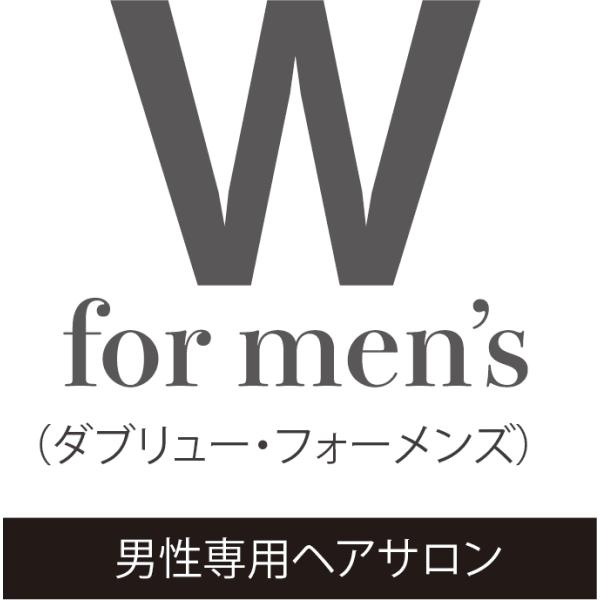 hair&spa infix