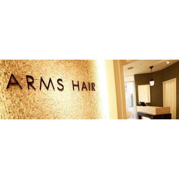 Arms Hair