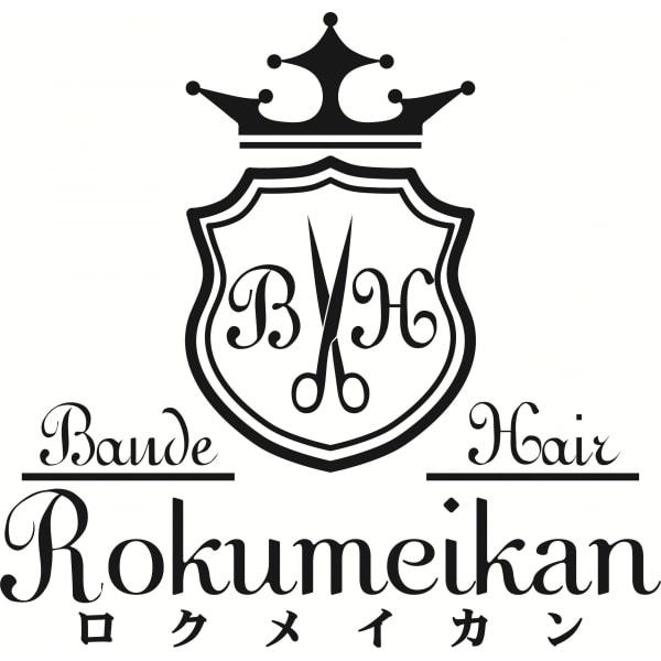 Bande Hair Rokumeikan