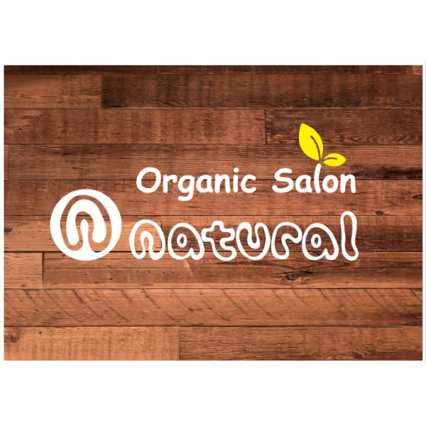 OrganicSalon natural
