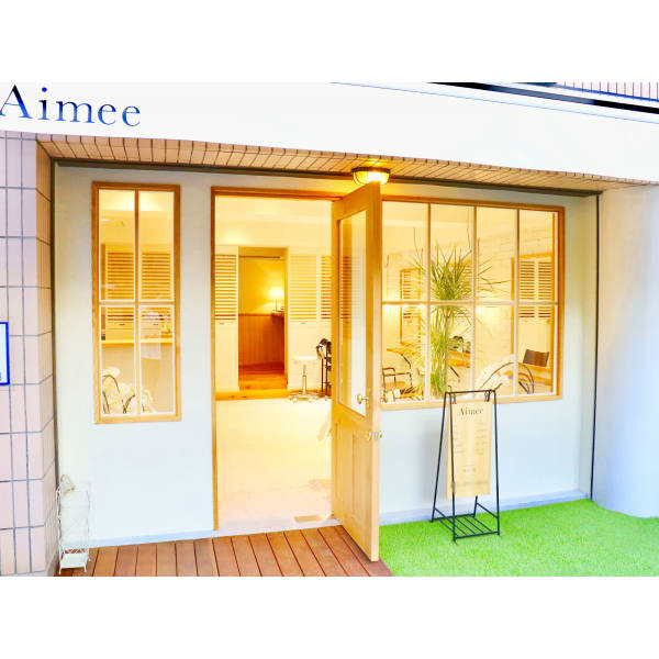 Aimee【エイミー 】