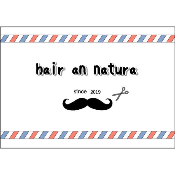 hair an natura
