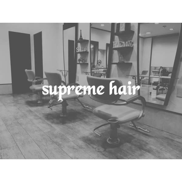 SUPREME HAIR 船橋店