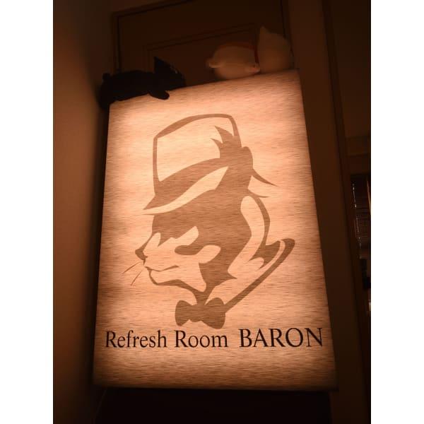 RefreshRoom BARON