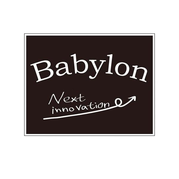 Babylon ~Next innovation~