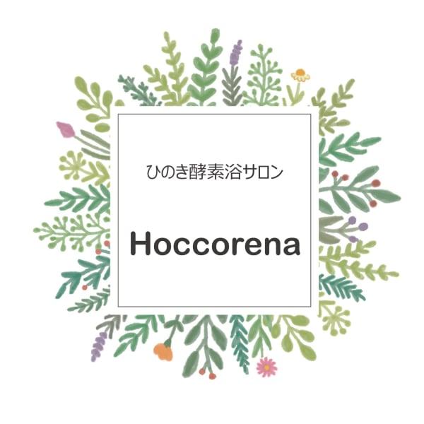 ひのき酵素浴サロン Hoccorena