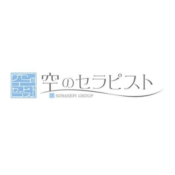空のセラピスト 札幌駅北口店