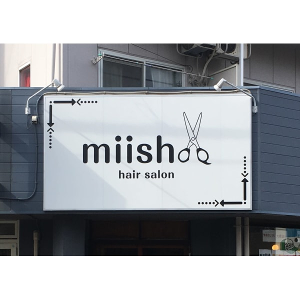 美容室 miish