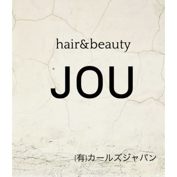 hair&beauty JOU