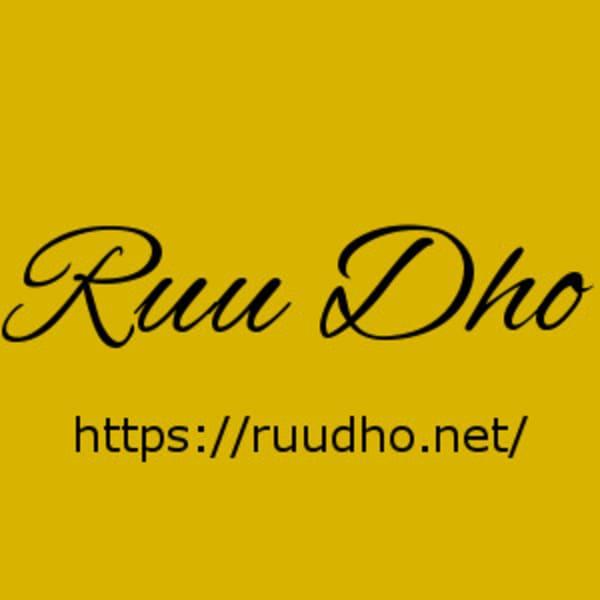 Ruu Dho