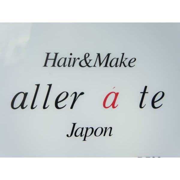 Hair&Make esthe aller a te