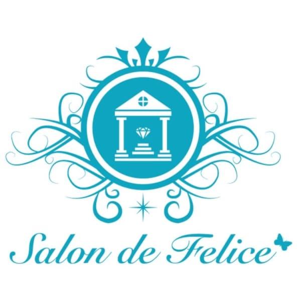 Salon de Felice