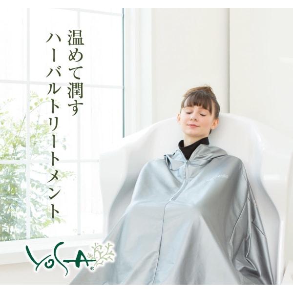 YOSAPARK 香~かおり~