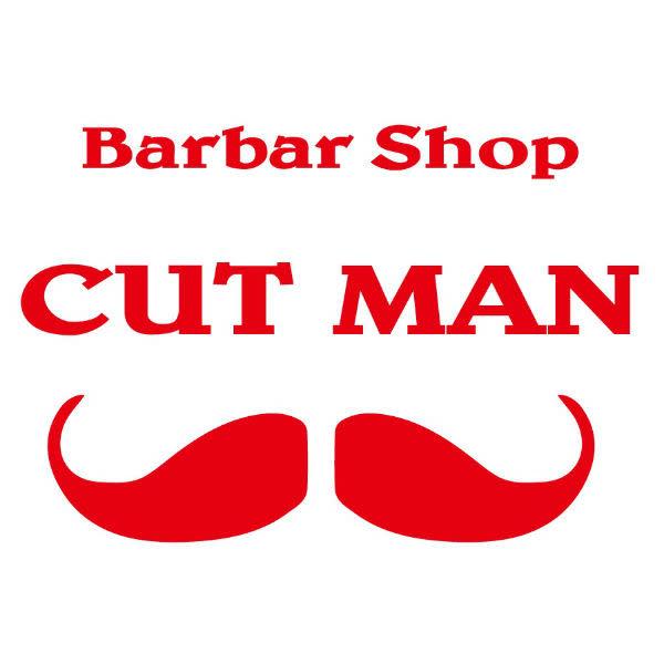 Barbar Shop CUTMAN