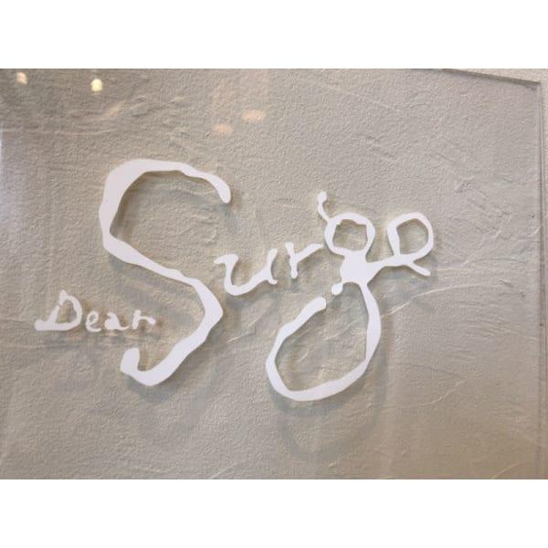 DearSurge
