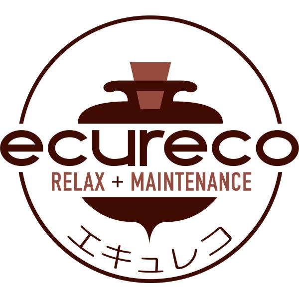リラックス&メンテナンス ecureco エキュレコ