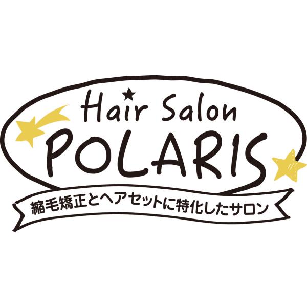 Hair Salon POLARIS