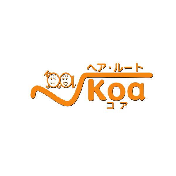 ヘアルートKoa