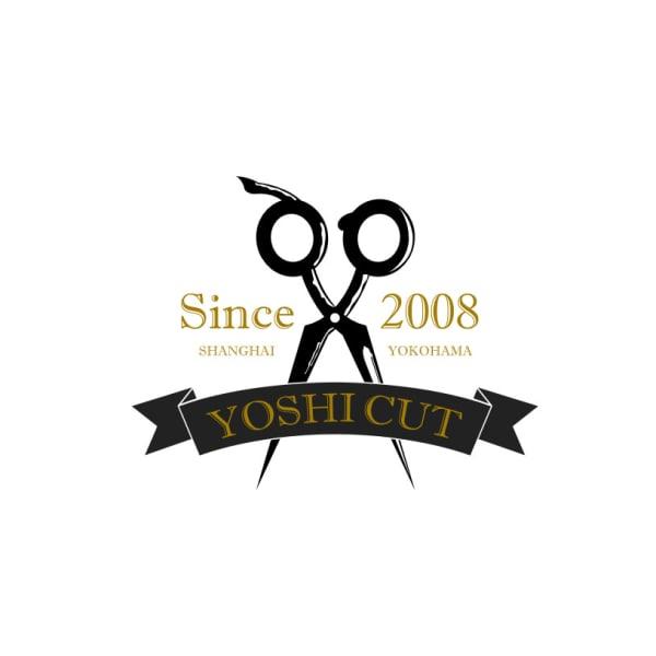Yoshi_cut