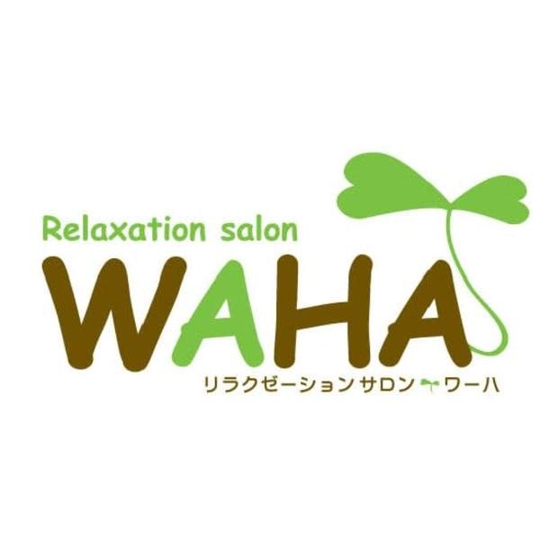 リラクゼーションサロン WAHA