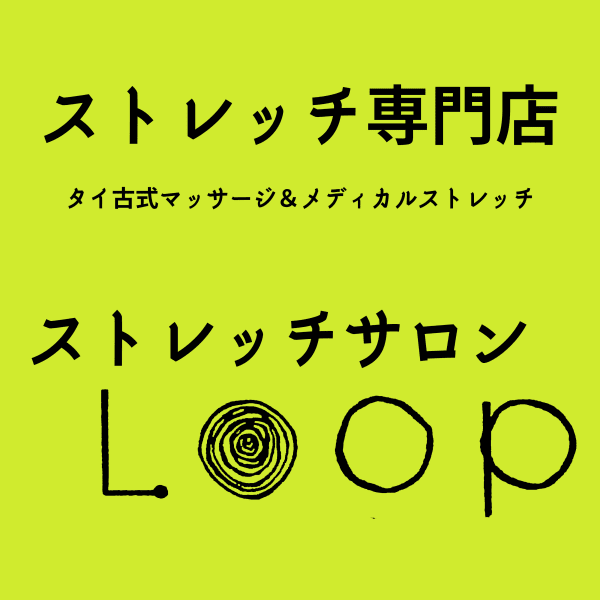 oil&stretch Salon Loop