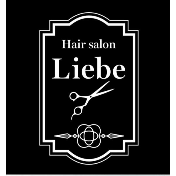 Hair Salon Liebe東久留米店