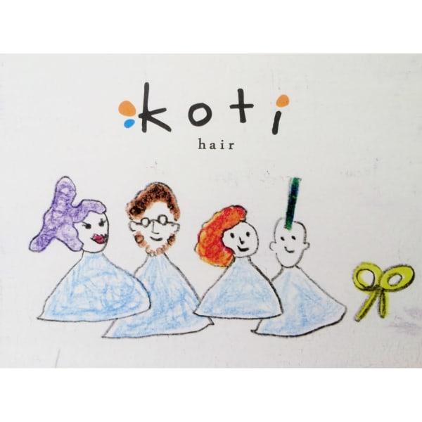 koti 【コチ】