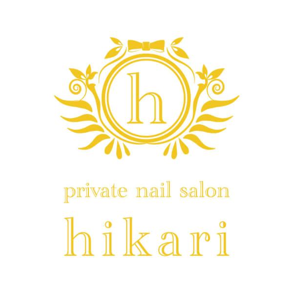 private nail salon hikari