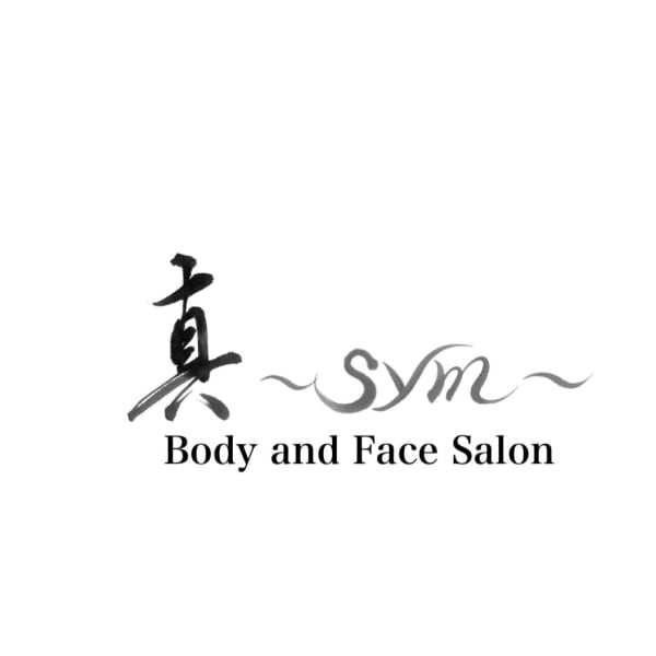 Body and Face salon 真 sym