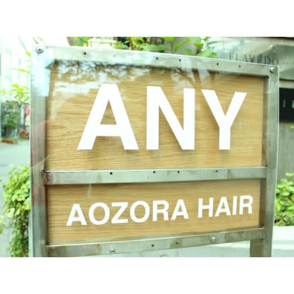 AOZORA HAIR ANY