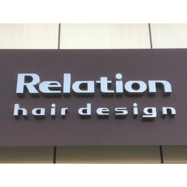 Relation hair design