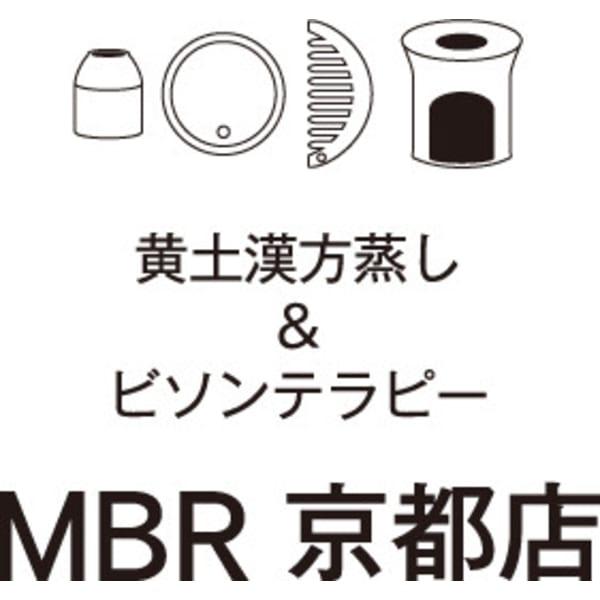 黄土漢方蒸し&ビソンテラピーサロン MBR京都店