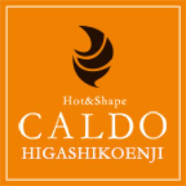 ホットヨガスタジオ カルド東高円寺