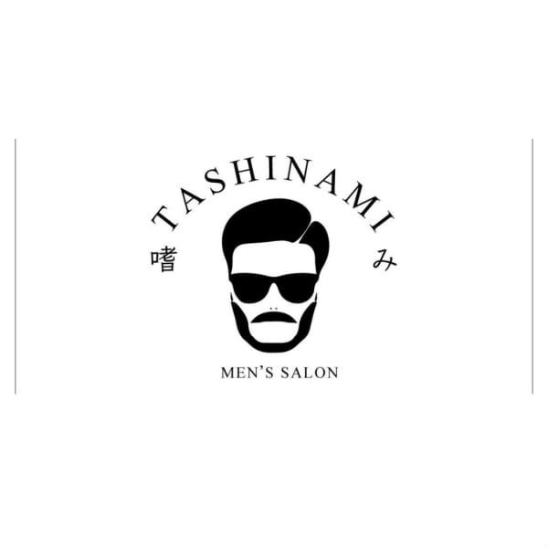 メンズサロン 嗜み~tashinami